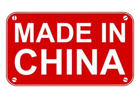 made in china: Made in China Sign