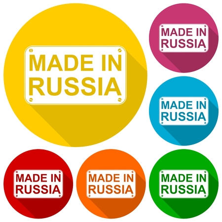 made in russia: Made in Russia icons set with long shadow Illustration
