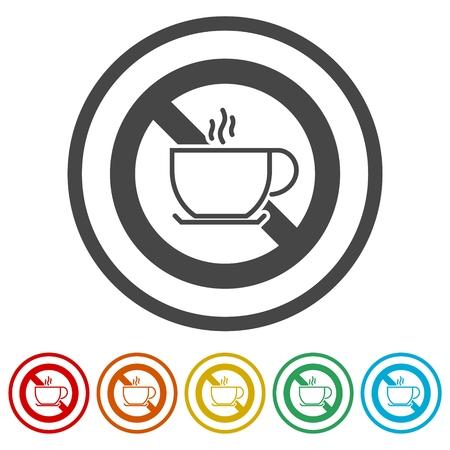 コーヒー休憩なし - コーヒー サインします。