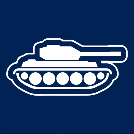 Tank Icon Flat Graphic Design - Illustration