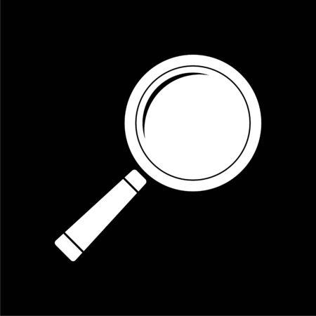 Wooden Podium icon on dark background Illustration