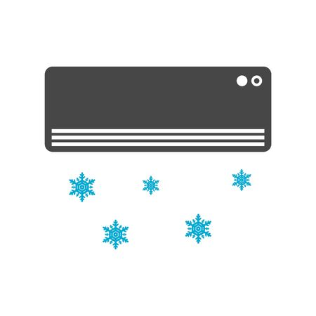 Air conditioner icon, simple vector icon
