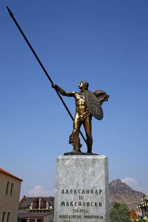 alexander great: Macedonia, ex Yugoslav republic, sout Europe. Monument of Alexander the great Stock Photo