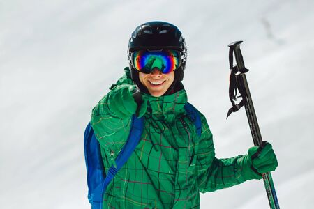 Portrait of a happy male skier 写真素材