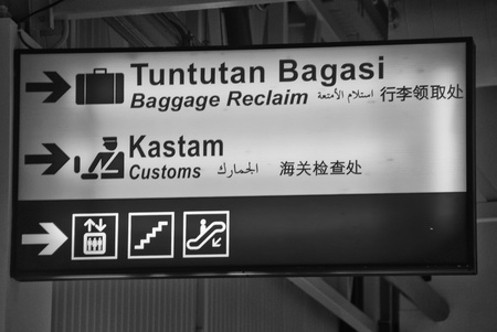Airport Signs in Kuala Lumpur International Stock Photo - 9607762