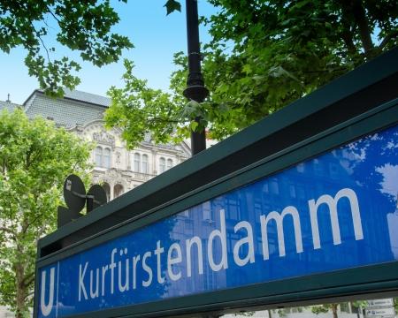 U-Bahn subway sign in Berlin, Germany