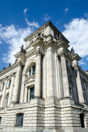 Bundestag Architectural Detail in Berlin, Germany photo