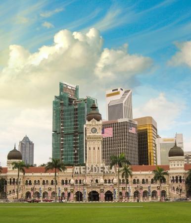 kuala lumpur city: Merdeka Square, Kuala Lumpur. View of city skyline.