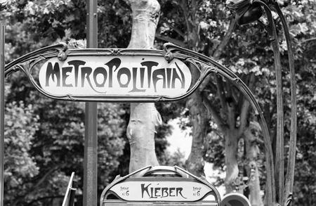 Paris Metro Metropolitain Sign.