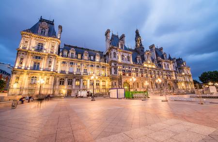 ville: Wonderful view of Hotel de Ville at summer sunset - Paris.