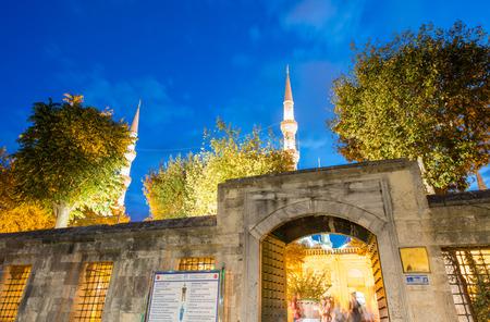 Amazing night view of Blue Mosque - Istanbul, Turkey. photo