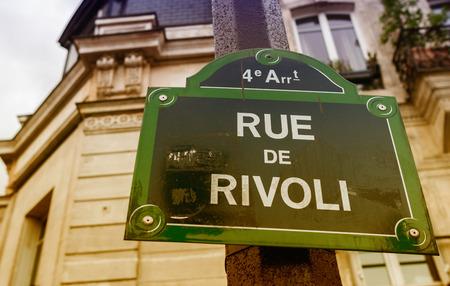 rivoli: Rou de Rivoli street sign in Paris. Stock Photo