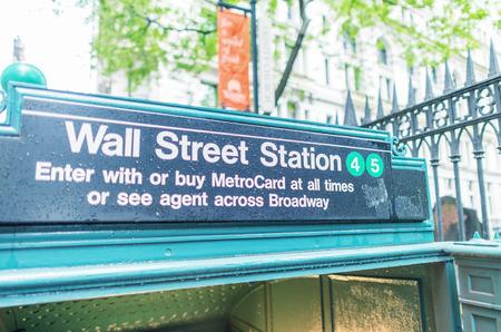subway entrance: Wall Street subway station entrance.