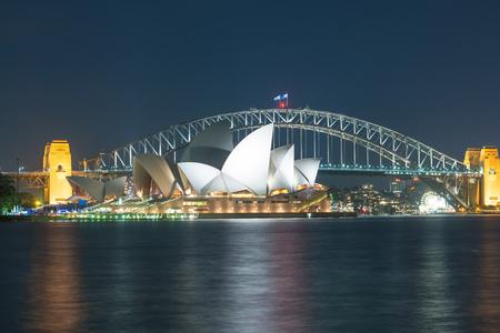 harbor: Sydney Harbour Bridge at night.