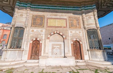iii: The Fountain of Sultan Ahmed III near Hagia Sophia, Istanbul
