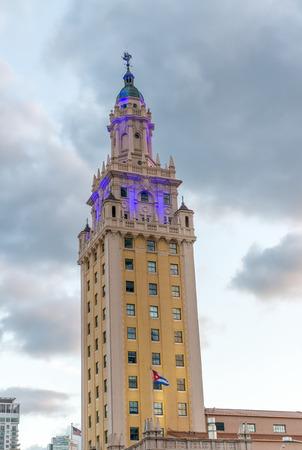freedom tower: Freedom Tower, Miami - Florida.