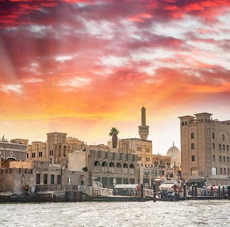 bastakiya: Old buildings of Dubai on the creek.