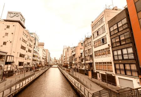 entertainment district: OSAKA, JAPAN - MAY 26, 2016: Dotonbori entertainment district. Dotonbori is one of the principal tourist destinations in Osaka.