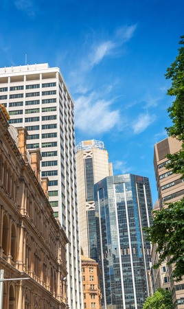 new south wales: Sydney skyline - New South Wales. Stock Photo