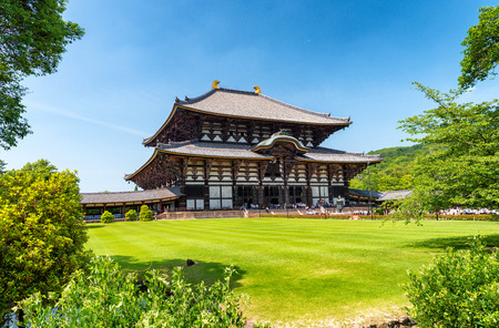 todaiji: Todai-Ji Shrine in Nara, Japan, surrounded by nature. Editorial
