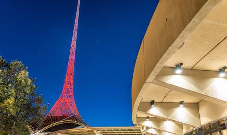 southgate: Melbourne Arts Center Complex at night.