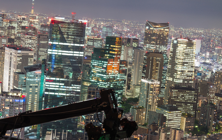 Night lights of Tokyo, Japan aerial view. Stock Photo