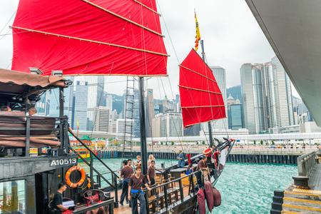 HONG KONG, CHINA - APRIl 2014: Hong Kong Victoria Harbour in China, Hong Kong. Aqua Luna is popular tourist attraction in Hong Kong.