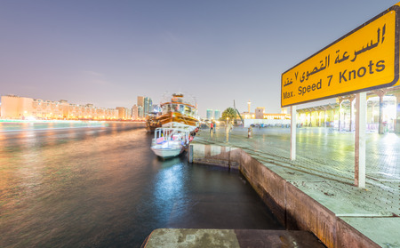 windtower: DUBAI, UAE - DECEMBER 10, 2016: Nightl view of Dubai creek and buildings. Dubai attracts 15 million people every year.