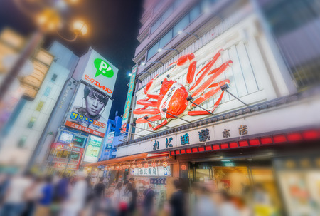 OSAKA, JAPAN - MAY 28, 2016: Dotonbori district of Osaka at night, Japan. Dotonbori district is the most famous tourist destination in Osaka, Japan.