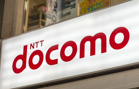 OSAKA - MAY 26, 2016: NTT Docomo phone shop. It is a famous telecom company in Japan.