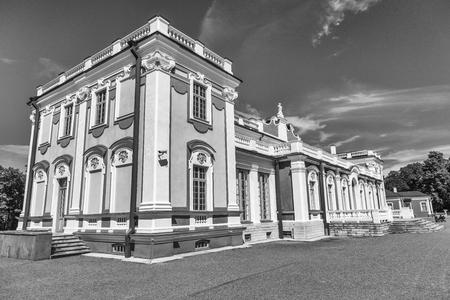 katherine: Beautiful palace of Kadriorg, Tallinn. Editorial