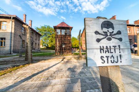 수용소 Auschwitz Birkenau 폴란드에서 죽음의 사인을 중지하십시오.
