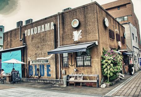 YOKOHAMA - AUG 19: View of modern buildings in Yokohama port, Japan on August 19, 2013. Yokohama is Japan's second largest city, the population is over 3 million nowadays 新聞圖片