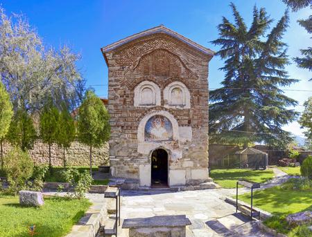 Prilep, Macedonia - Saint Nicholas