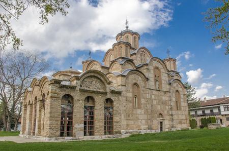 Gracanica Monastery Stock Photo - 76747738