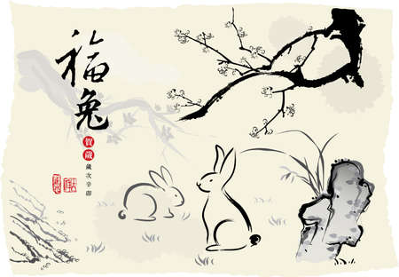 chinese new year rabbit: Chineses Year of the Rabbit Ink Painting Illustration