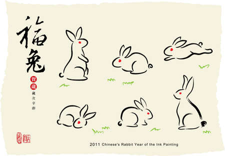 bunny rabbit: Pintura de tinta para el a�o de conejo de chino Vectores