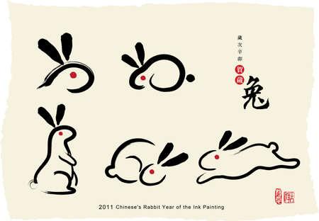 conejo: China s a�o de conejo de la pintura de tinta Vectores