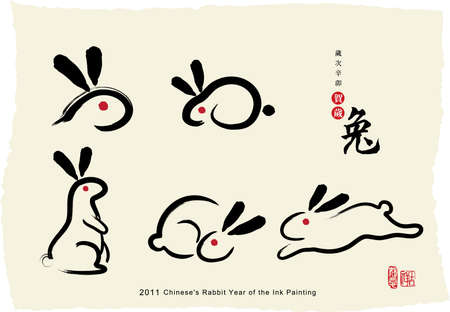 chinese new year rabbit: Chineses Rabbit Year of the Ink Painting Illustration