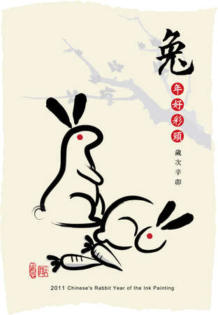 Chinese's Year of the Rabbit Ink Painting Stock Vector - 8592535