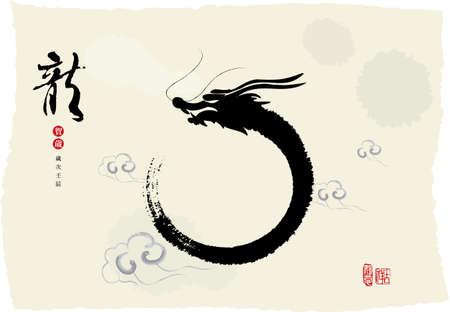 dragones: A�o chino del drag�n de la pintura de tinta Vectores