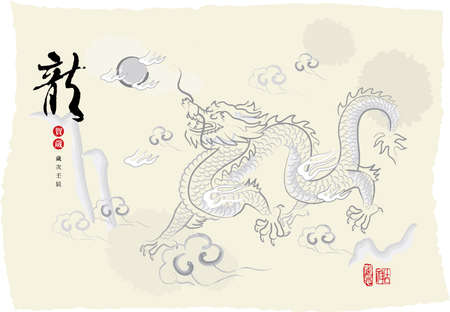fireballs: Dragon ink painting of Chineses year Illustration