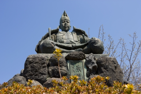 Statue of Minamoto Yoritomo in the mountains of Kamakura town, Japan  Stock Photo