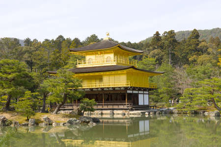 rokuonji: Kinkakuji  Gold Pavilion, Rokuonji  temple, Kyoto, Japan
