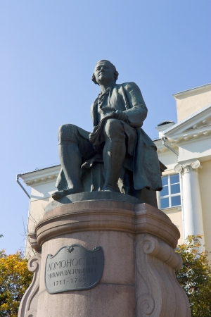 mikhail: Monument for Russian polymath, scientist and writer Mikhail Vasilyevich Lomonosov. Yard of Moscow State University, Moscow, Russia