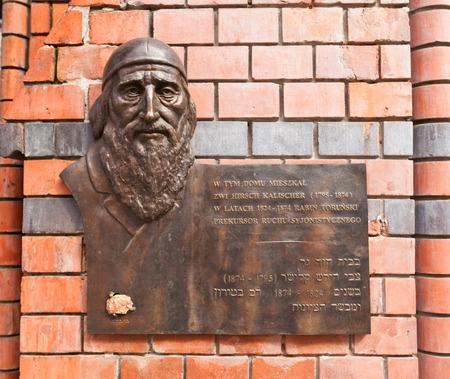 zionist: Memorial plaque of Torun rabbi Zvi Hirsch Kalischer in Torun, Poland  Kalischer  Kaliszer, 1795-1874  expressed views in favor of the Jewish re-settlement of the Land of Israel, which predate the Zionist movement