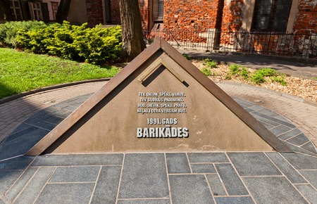 rebellion: Riga, Latvia - May 25, 2014  Pyramid shape memorial to independence rebellion of 1991 in Latvia  The Barricades   Riga, Latvia