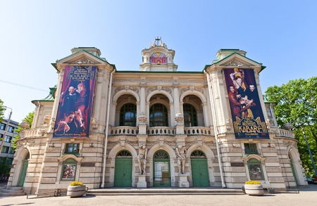 eclecticism: Riga, Latvia - May 25, 2014  Building of Latvian National Theatre  circa 1902  in Riga, Latvia  World heritage site of UNESCO  Architect Augusts Reinbergs