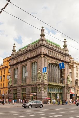 emporium: Russia, Saint Petersburg - July 14, 2014  Elisseeff Emporium  circa 1903  in Saint Petersburg  Architect Gabriel Baranovskii  One of most striking examples of St  Petersburg Art Nouveau architecture
