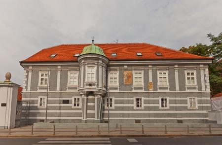 lived here: ZAGREB, CROATIA - JULY 21, 2014  Old house  circa XIX c   at Kaptol of Zagreb, Croatia  Stjepan Balsic  1889-1863 , a Croatian theological writer, professor of the University of Zagreb lived here
